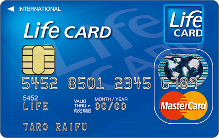 STUDENT LIFE CARD