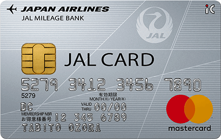 JALカード普通カード