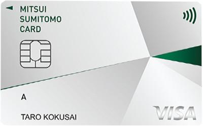 三井住友カード A