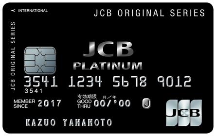 JCB PLATINUM