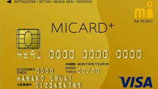 MICARD PLUS GOLD