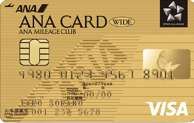 ANA JCB法人カード(ワイドゴールドカード)