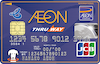 イオンTHRU WAY カード(WAON一体型)
