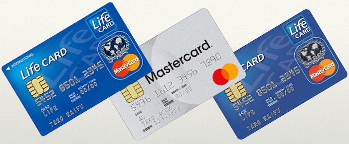 審査が甘いクレジットカード