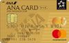 ANA マスター ワイドゴールドカード