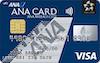 ANA VISA カード