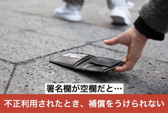 財布を拾う男