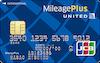 mileage-jcb300.png
