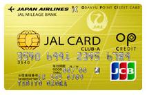 JAL CLUB-AOPクレジット