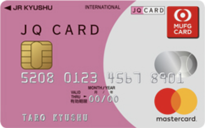 JQ CARD(MUFGカード)