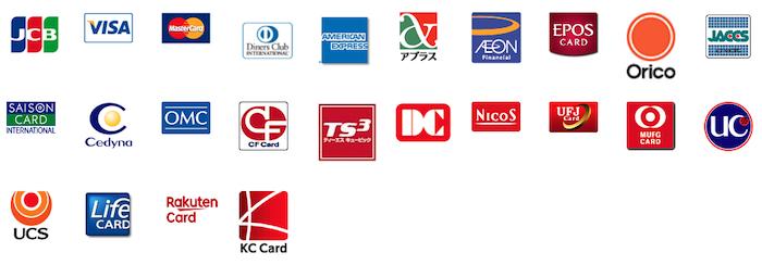 東京電力の支払いに使えるクレジットカード