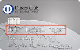 Dinersのカード番号