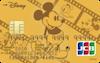 ディズニー★JCBカード(ゴールド)