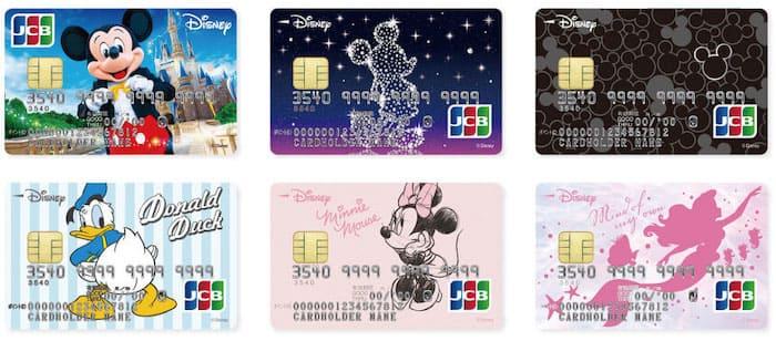 ディズニー★JCBカード(一般)