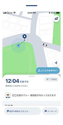 GOの使い方-3