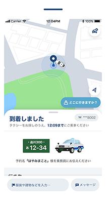 GOの使い方-4
