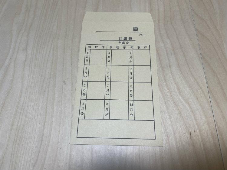 推し貯金封筒のイメージ画像②